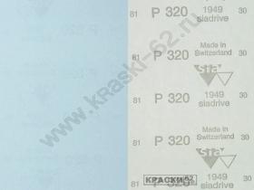 Наждачная бумага сухая SIA 320 230х280 мм