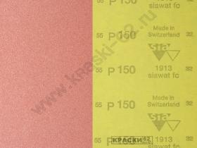 Наждачная бумага водостойкая SIA  150 230х280 мм