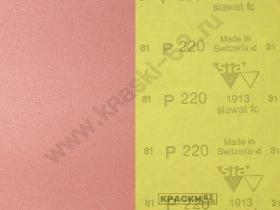 Наждачная бумага водостойкая SIA  220 230х280 мм