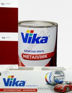 104 Калина VIKA металлик базисная эмаль