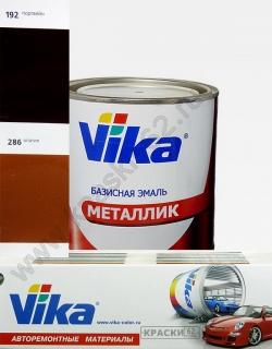 192 Портвейн VIKA металлик базисная эмаль