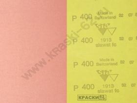 Наждачная бумага водостойкая SIA  400 230х280 мм
