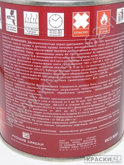 225 Светло-желтая VIKA АКРИЛОВАЯ ЭМАЛЬ АК-1301