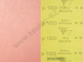 Наждачная бумага водостойкая SIA 1000 230х280 мм