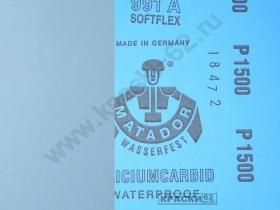 Наждачная бумага водостойкая MATADOR 1500 230х280 мм