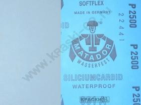 Наждачная бумага водостойкая MATADOR 2500 230х280 мм