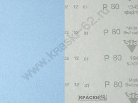 Наждачная бумага сухая SIA  80 230х280 мм