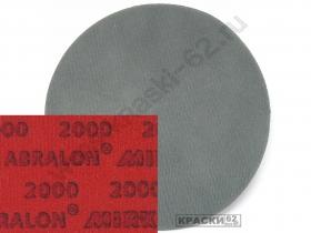 Круг шлифовальный на поролоне липучка ABRALON 2000 Ø 150 мм