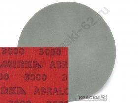 Круг шлифовальный на поролоне липучка ABRALON 3000 Ø 150 мм