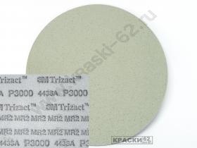 Круг шлифовальный на поролоне липучка 3М 3000 Ø 150 мм