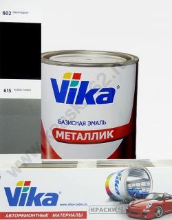 615 Полюс мира VIKA металлик базисная эмаль