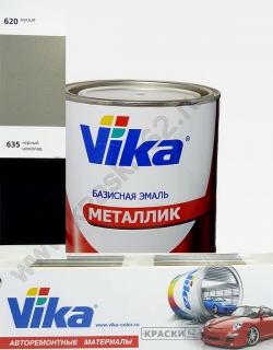 635 Черный шоколад VIKA металлик базисная эмаль