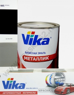 Аустер GM VIKA металлик базисная эмаль