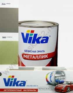 305 Аспарагус VIKA металлик базисная эмаль