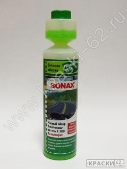 Sonax концентрат стеклоомывателя