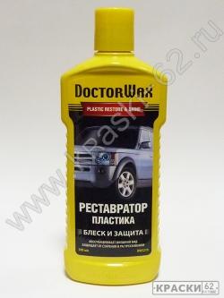 Реставратор пластика Doctor Wax DW5219