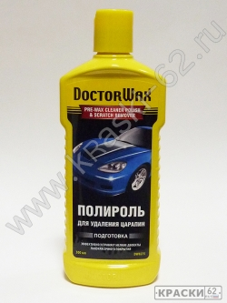 Полироль для удаления царапин Doctor Wax DW8275