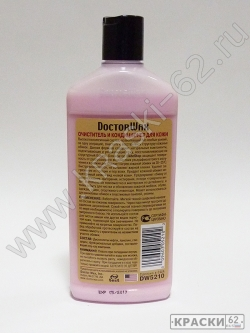 Doctor wax кондиционер для кожи DW5210
