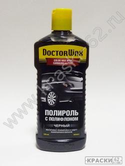 Цветообогощенная полироль Doctor wax с полифлоном DW8401