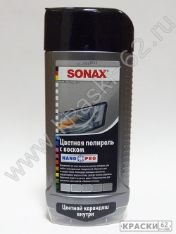 Sonax цветная полироль с воском