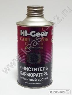 Очиститель карбюратора HI-GEAR (ремонтный состав) HG3206