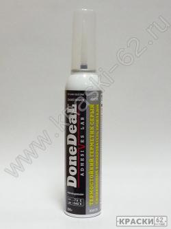 Термостойкий герметик серый Done Deal DD6735