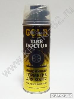 Аварийный герметик для колес hi-gear