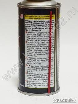 Проникающая смазка аэрозоль Hi-Gear HG-40 HG5509