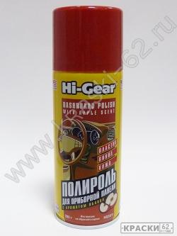 Полироль для приборной панели (торпедо) hi gear HG5611 HG5611