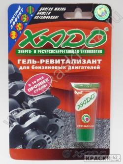 Гель-ревитализант для бензинового двигателя XADO