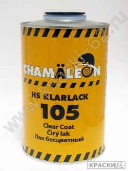 CHAMАLEON ЛАК 105 HS 2+1