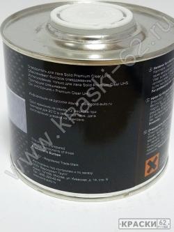 SOLID лак PREMIUM CLEAR UHS 2+1