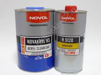 NOVOL акриловый лак NOVAKRYL HS 2+1