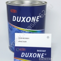 281 BC/BS01 Кристалл DUXONE металлик базовая эмаль