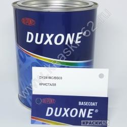 281 BC/BS03 Кристалл DUXONE металлик базовая эмаль