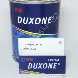 Omega II BC/PP 00 Омега ГАЗ DUXONE металлик базовая эмаль