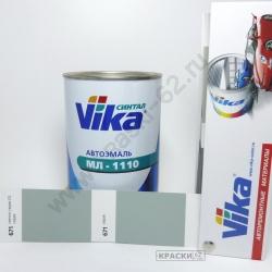 671 Светло-серая 02 серая VIKA Синталовая эмаль МЛ-1110