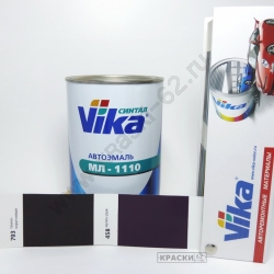 793 Темно-коричневая VIKA Синталовая эмаль МЛ-1110