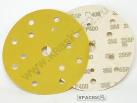 Круг шлифовальный липучка 3М  400 Ø 150 мм