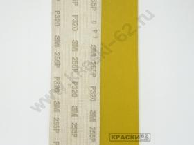 Шлифполоска липучка 3М  320 70*425 мм