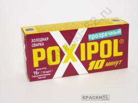 Холодная сварка POXIPOL прозрачный клей двухкомпонентный 10мин 16г