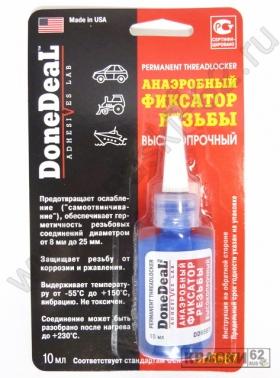 Анаэробный фиксатор резьбы высокопрочный Done Deal DD6687