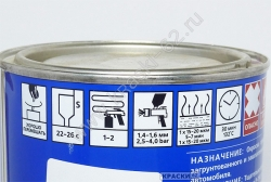 Светло-голубая VIKA Синталовая эмаль МЛ-1110