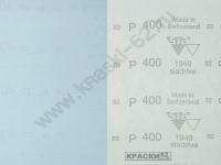 Наждачная бумага сухая SIA 400 230х280 мм