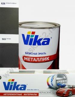 626 Мокрый асфальт  VIKA металлик базисная эмаль