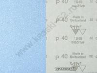 Наждачная бумага сухая SIA  40 230х280 мм