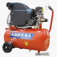 Компрессор Aurora AIR-25 (24л, 206л/мин, 1.5кВт, 220В, 25кг)