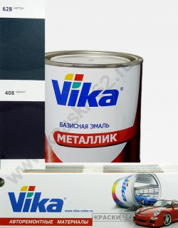 628 Нептун VIKA металлик базисная эмаль