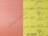 Наждачная бумага водостойкая SIA  800 230х280 мм