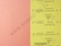 Наждачная бумага водостойкая SIA 1200 230х280 мм
